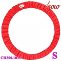 Чехол для обруча Solo s. S (65-70 cm) col. Red