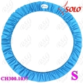 Hoop Case Solo size S (60-70 cm) col. Turquoise CH300.1037-S
